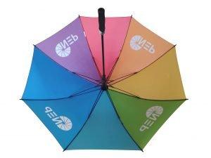 rainbow golf umbrella 5